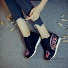 繡花鞋 內增高平底坡跟鞋布鞋 廣場舞女鞋