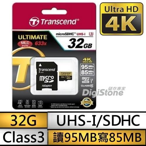 ★贈SD收納盒★創見 U3 633X Micro SDHC 32GB 4K記憶卡(附SD轉卡)X1P★R95MB/W85MB/s★支援手機/平板/switch★