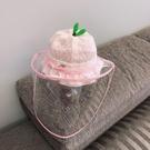 嬰兒帽子防護面部罩寶寶防飛沫男女幼兒童防疫隔離春秋薄款漁夫帽 小明新品