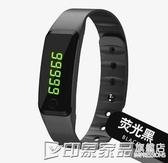 多功能運動計步器老人走路智能手環成年人學生跑步卡路里兒童手錶 印象家品旗艦店