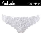 Aubade-巴伊亞有機棉S-L刺繡丁褲(白)BO