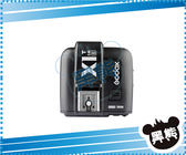 黑熊館 神牛 GODOX X1T-S 發射器 閃光燈 TTL 搭 A77II A7RII A7R A58 單顆發射