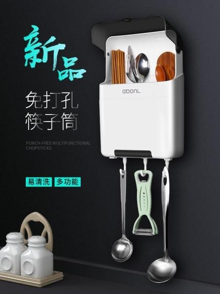 碗盤架 家用帶蓋防塵筷子筒壁掛式筷簍廚房筷籠置物架筷筒餐具瀝水收納盒全館促銷