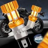車燈 電動摩托車燈泡 超亮 強光遠近光led內置大燈泡電瓶車燈泡前大燈 1色