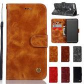 SONY XA2 XA2 ULTRA XA1 XA1 ULTRA 復古刷色皮套 插卡 支架 掛繩 手機皮套 皮套 內軟殼