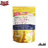 【海洋傳奇】【現貨】日本Asahi 朝日 膠原蛋白粉 228g 金色加強版