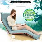 簡約現代可拆洗可折疊懶人沙發Eb6807『小美日記』