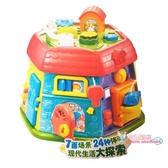 趣味屋玩具 體驗館探索生活館7面屋多功能趣味小屋嬰幼兒童玩具游戲台桌T【快速出貨】