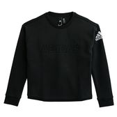 Adidas ID CREW W  長袖上衣 DT2391 女 健身 透氣 運動 休閒 新款 流行