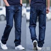 夏季牛仔褲男春秋款寬鬆褲加肥大碼百搭直筒褲子彈力休閒牛子褲潮 至簡元素