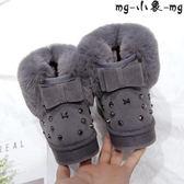 加絨加厚雪地靴厚底短筒短靴