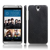 手機殼 適用HTC one E9 手機皮套HTC E9 plus鱷魚紋手機殼e9pw保護套男女