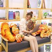 抖音同款豬蹄子大雞腿食物抱枕玩偶零食毛絨玩具搞怪韓國烤公仔 igo宜品居家館