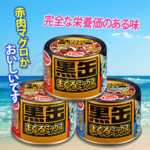 📣此商品48小時內快速出貨🚀》AIXIA愛喜雅》黑金罐鮪魚紅肉大貓罐(多種口味)-160g