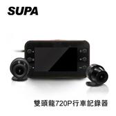 【網特生活】速霸 7HDMOTO 雙頭龍720P 前後防水雙鏡頭行車記錄器戶外郊遊安全行車紀錄器