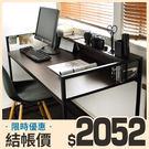 工業風 書桌 電腦桌 辦公桌【X0012...