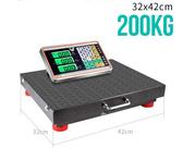 手提無線便攜式電子秤臺秤300kg分離式小型臺稱商用只顯示公斤