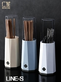 圓形筷子筒廚房筷子盒筷籠家用餐具勺子收納架帶蓋刀叉瀝水置物架 米娜小鋪