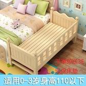 兒童床 實木兒童床帶圍欄加寬床拼接床男孩女孩公主床單人床邊床拼接【快速出貨】
