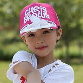 兒童風扇帽子太陽能出遊遮陽帽防曬男女童充電帶風扇的太陽帽夏季 童趣潮品