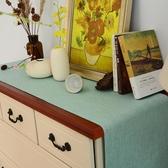 桌旗簡約北歐電視櫃鞋櫃蓋布餐桌裝飾布長條床尾巾【聚可愛】