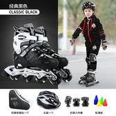 溜冰鞋 兒童全套裝輪滑鞋可調