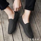 豆豆鞋  布鞋男豆豆鞋男鞋子韓版透氣懶人鞋男潮流休閒鞋男士潮鞋 伊鞋本鋪