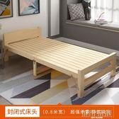 折疊床 折疊床單人床成人實木床雙人午休床1.2米經濟型家用木板床簡易床 igo 城市玩家
