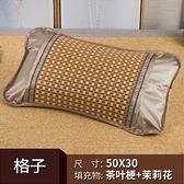 茶葉枕 現貨 冰絲涼枕 天然藤枕 舒眠枕 夏日好眠 傳統手工編織 家用 透氣涼爽 夏季清涼枕頭
