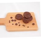【特莉莎】巧克豆豆餅乾 三盒入 (145g±10g/盒) -含運價