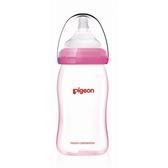 貝親 Pigeon 矽膠護層寬口母乳實感玻璃奶瓶160ml/粉P26737P[衛立兒生活館]
