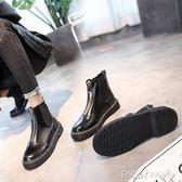 短靴女春秋2018新款時尚前拉鏈粗跟馬丁靴女英倫風學生百搭機車靴 溫暖享家