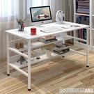 簡易電腦台式桌家用經濟型學生書桌臥室寫字台省空間辦公小桌子 印象家品