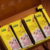 香草豬肉鬆蛋捲禮盒8包 /盒-波比元氣
