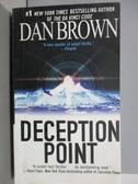 【書寶二手書T5/原文小說_NPO】Deception Point_Dan Brown