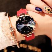 手錶女士手錶防水時尚款女新款學生韓版簡約潮流休閒大氣聖誕狂歡好康八折