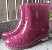 中筒雨靴-新款防水優質防滑男女雨鞋4色5s33[時尚巴黎]
