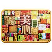 美心月餅 精選口味禮盒 限量版 !