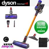 Dyson 戴森 V8 animal 3+1吸頭版 Motorhead SV10 無線手持吸塵器 建軍電器