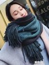 圍巾女冬季韓版學生雙面百搭兩用加厚保暖披肩長款毛線針織圍脖男 韓美e站