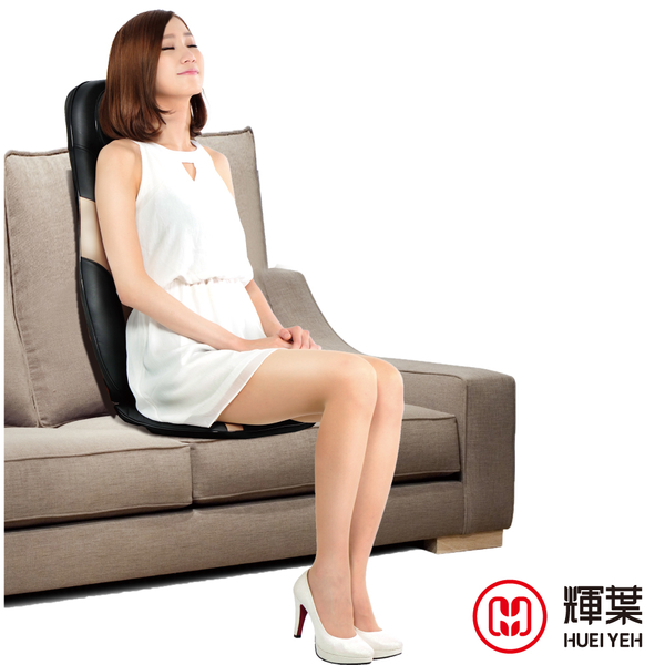 贈▼手持按摩棒 / 輝葉 4D溫熱手感按摩椅墊HY-633