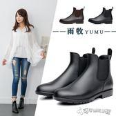 雨鞋女 雨牧夏季時尚雨鞋女短筒雨靴成人防水套鞋韓國膠鞋防滑切爾西水鞋 Cocoa