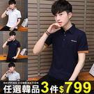 任選3件799短袖T恤短袖T恤韓版修身翻...