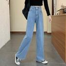 秋裝2020年新款高腰淺色牛仔褲女褲子直筒寬鬆寬管褲顯瘦顯高長褲 【草莓妞妞】