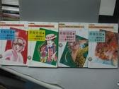 【書寶二手書T3/漫畫書_MAJ】舞榭情懷_1~4集合售_藤田和子
