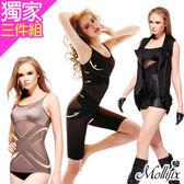 Mollifix瑪莉菲絲 Double X牛仔肚 瞬縮定型連身+新纖體感塑身衣*2 三件組