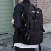 背包男雙肩包旅行包戶外輕便旅游行李包休閑時尚大容量登山書包 夢想生活家