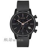 LOVME 城市獵人米蘭帶款個性時尚手錶-IP黑