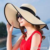 沙灘帽遮陽草帽大沿帽子女夏天可折疊防曬太陽帽海邊度假韓版百搭