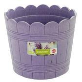 EMSA 鄉村風圓型花槽-淡紫